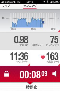 心拍計ランニング・ジョギングiphone  polarl-H7-心拍計