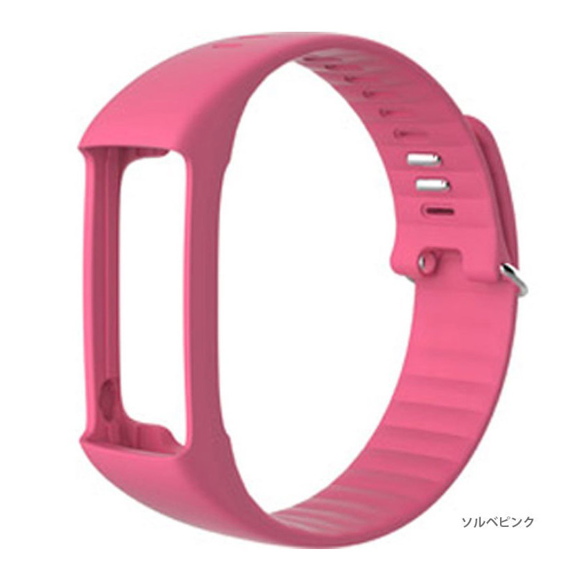 ポラールA360リストストラップ S・M・Lサイズ  Sorbet Pink